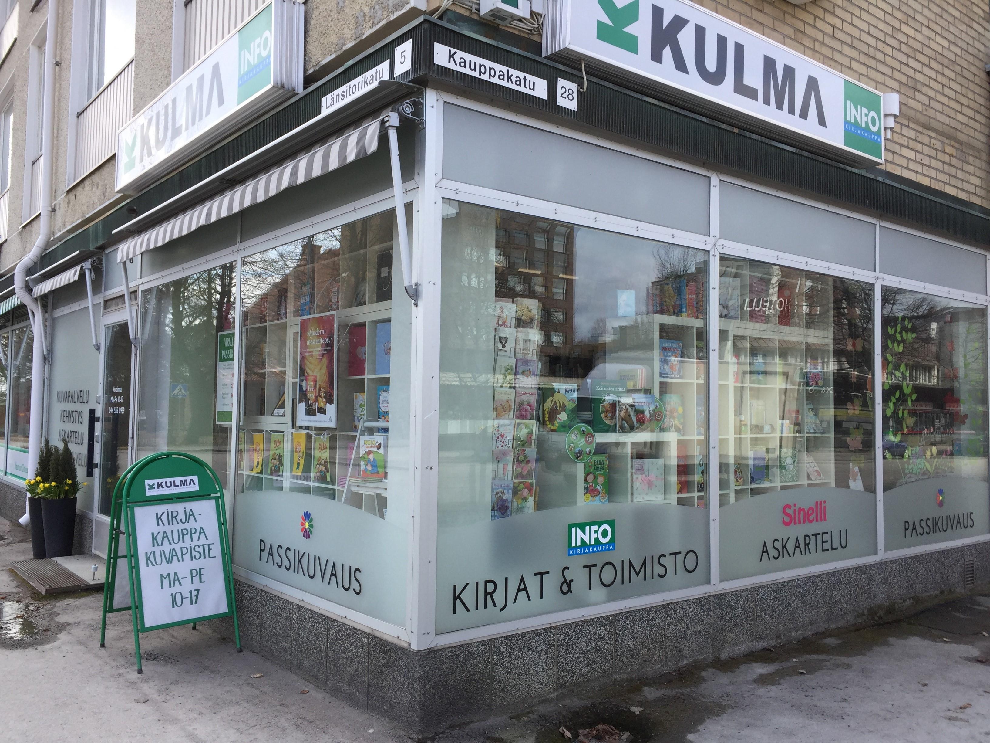 Noutotila Niittymäki